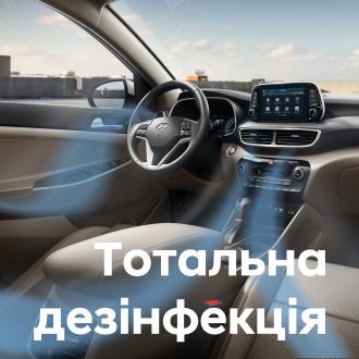 Спецпропозиції Автомир | ВІК-Експо - фото 31