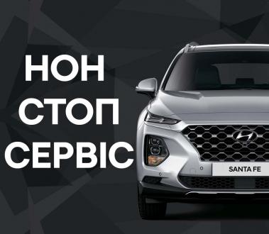 Спецпредложения на автомобили Hyundai   ВІК-Експо - фото 25