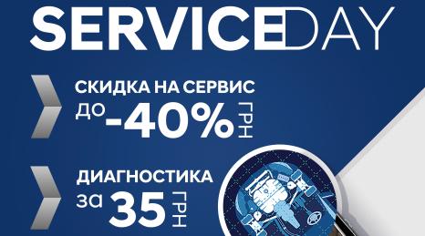 Спецпредложения на автомобили Hyundai   ВІК-Експо - фото 19