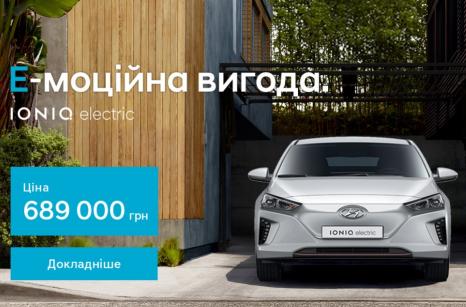 Спецпредложения на автомобили Hyundai   ВІК-Експо - фото 11